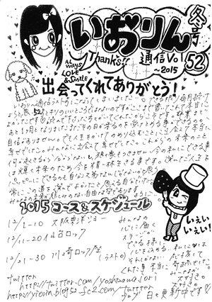 ファイル 614-4.jpg