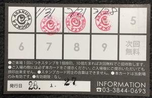 ファイル 621-1.jpg